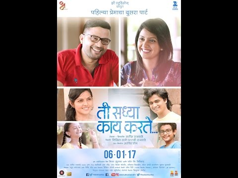 Ti Sadhya Kay Karte Full HD Marathi Movie...