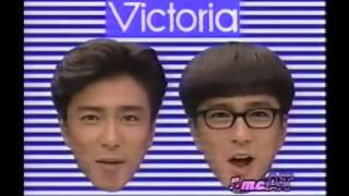 Sports Victoria Golf Advertisement Japan 90年代 ヴィクトリア ゴルフ...