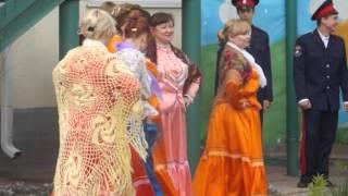 «Традиции Донского казачества