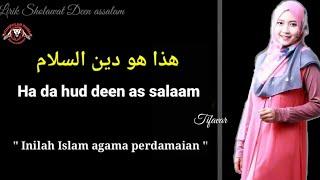 Gambar cover Deen Assalam lirik Arab latin dan terjemahan