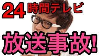 芸能ゴシップタイム チャンネル登録よろしくお願いします↓ https://www....