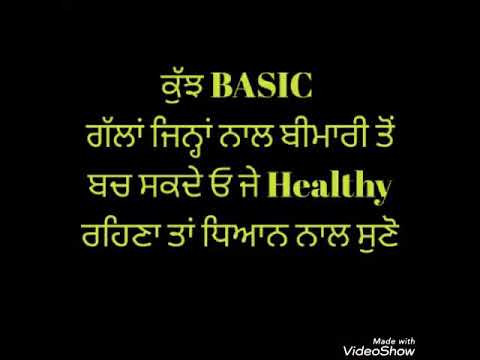 Why need detoxification of our body