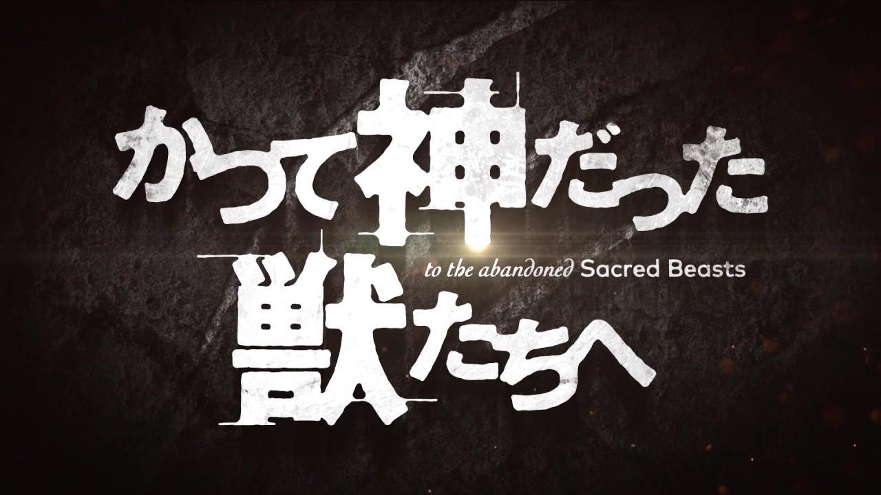 G123『ビビッドアーミー』コラボイベント開催決定!「ハンク