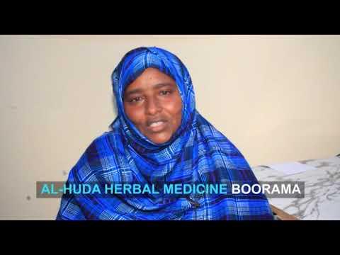 Cudurka Bawaasiirta oo daawa loo helay Al Huda Herbal Medicine #Herbalmedicine