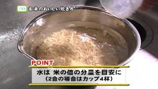 北海道札幌市の、中野商店のご紹介。 無農薬米、減農薬米などの、こだわ...