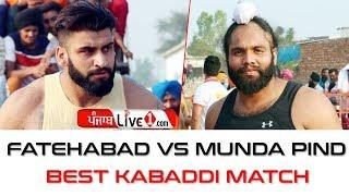 Best Kabaddi Match Fatehabad Vs Munda Pind at Munda Pind Kabaddi Cup 2019