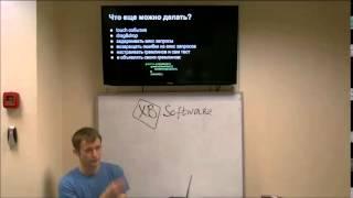 Gremlins.js: monkey- и стресс-тестирование веб-приложений