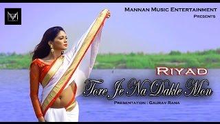 Tore Je Na Dakle Mon I Riyad I Mannan Music Bengali I Latest New Bengali Video 2016