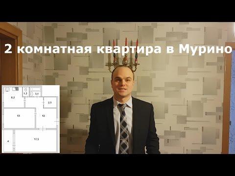 Купить 2-х комнатную квартиру в Санкт-Петербурге