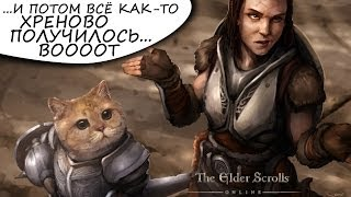 The Elder Scrolls Online - Во имя свитков! Обзор от Быкова (Review)