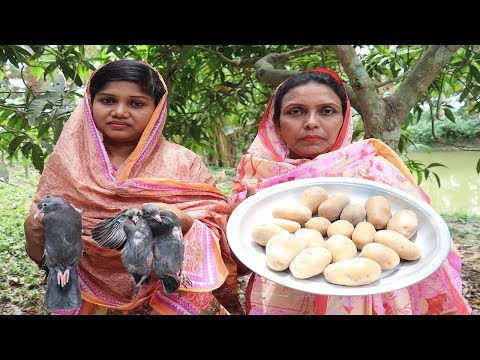 Village Cooking - Pigeon Curry Recipe || Bengali Cooking Pigeon and Potatoes Recipe || Amazing Testy
