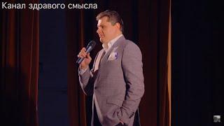 Евгений Понасенков об Эдварде Радзинском и Виталии Вульфе (вопросы после лекции)