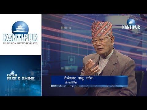 Tejeshwor Babu Gwang interview in Rise & Shine on Kantipur Television