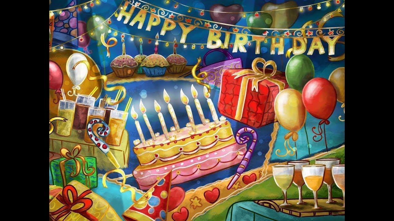 найти песни про день рождения