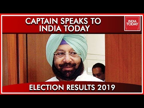 Capt Amarinder Singh Speaks To India Today On The Trending Results| Results 2019