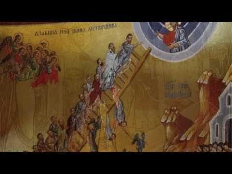 Byzantine chant - Μεθ' ἡμῶν ὁ Θεός