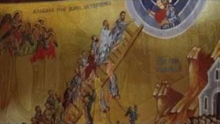 Byzantine chant - Μεθ