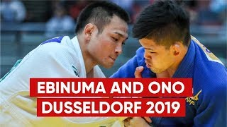 Gambar cover Judo Highlights - Dusseldorf Grand Slam 2019
