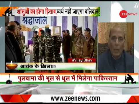 Rajnath Singh addresses press conference on Pulwama attack