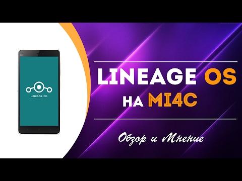 Обзор и мнение о Lineage OS на Xiaomi mi4c | Android 7.1.1