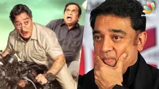 Bad time for Kamal's Sabash Naidu | Latest Tamil Cinema News