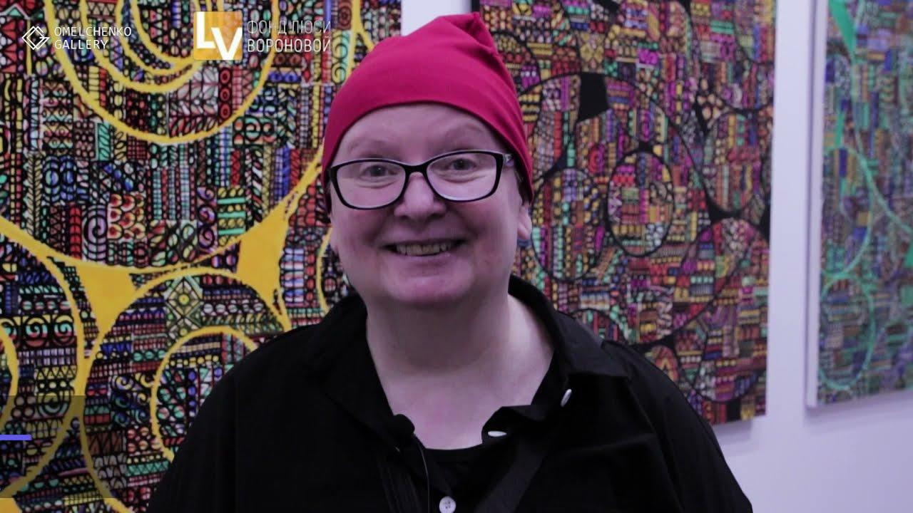 Видео-отзыв с выставки Люси Вороновой
