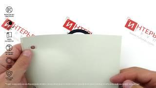 Рулонные шторы Респект блэкаут бежевый - обзор ткани за 1 минуту от Rulonki.com