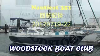 WOODSTOCK回航記録NAUTICAT351諸元と船内