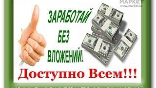 Webtransfer  Вебинар с Яной Майсовой - Webtransfer Webinar Jana Maysovoy(, 2014-12-07T21:37:11.000Z)