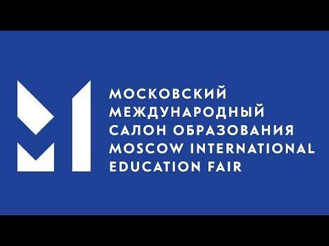 ММСО 2018: Эффективное взаимодействие педагогов Ростовской области по внедрению ЭФУ
