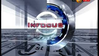 Biz 1st Infocus TV1 08th May 2018 Thumbnail