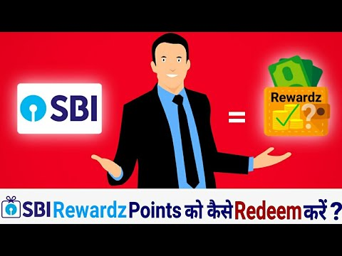 Sbi Rewardz Kaya Hai ? How To Redeem SBI Reward Points Into Cash Online ? (in Hindi)