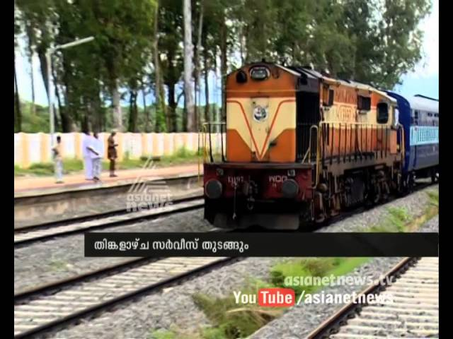 Railway service Pollachi-Palakkad will start from November 16