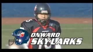 2006年のJAPAN X-BOWL FINALのオープニングビデオ.