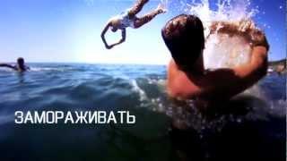 Обработка видео с GoPro(Анонс вебинара/семинара. Запись вебинара можно найти по ссылкам: 1. Яндекс.Диск: http://yadi.sk/d/-3OMAYBr2KRMU 2. ex.ua..., 2013-01-19T19:16:35.000Z)
