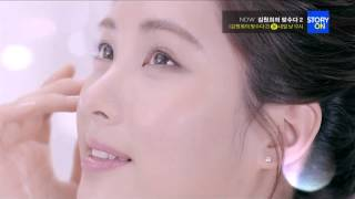 [CF] 서현徐玄SeoHyun - Face It Aura CC Cream Thumbnail