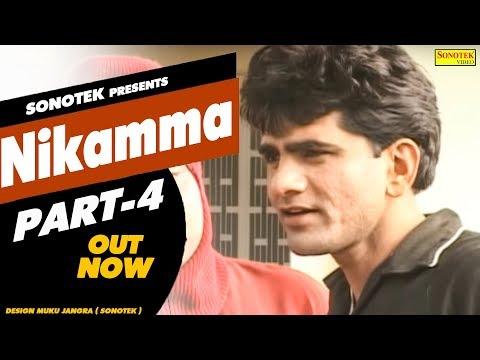 HD Nikamma Part 4 || निकम्मा भाग 4 || Uttar Kumar || Hindi Full Movies