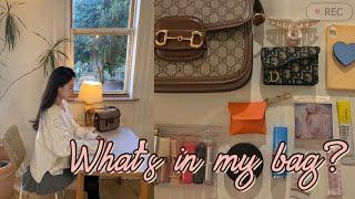 What's in my bag? 직장인 출근 가…