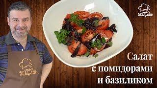 Овощная вкуснятина за 5 МИНУТ! Супер свежесть лета!