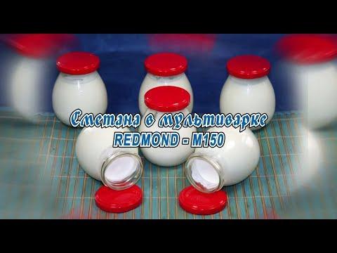 Рецепт йогурта в мультиварке Панасоник