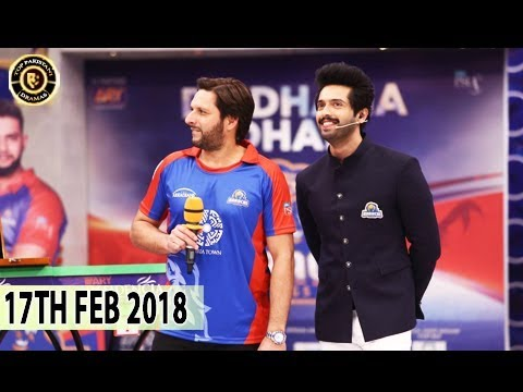 Jeeto Pakistan - 17th Feb 2018 -  Fahad Mustafa - Top Pakistani Show