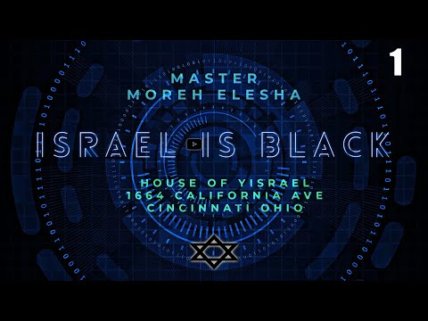 YisraEL is a Black Nation