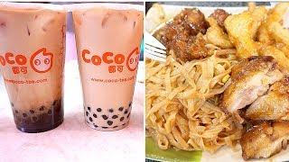 Beautiful Brown Sugar Boba Milk Tea ft. Pad Thai & Fried Chicken