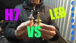 LED vs H7 - Umrüstung von Auxbeam - Es werde LICHT - Was können die Dinger?