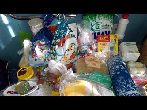 СУПЕР закупка к Новому году в Ашане / Купили детям подарки на Новый год