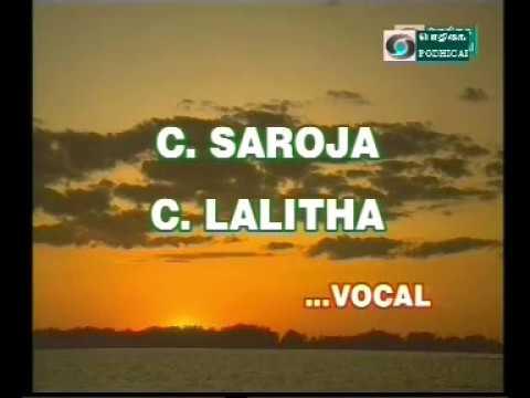 Bombay Sisters-C Saroja-C Lalitha-Concert-2-Podhigai TV