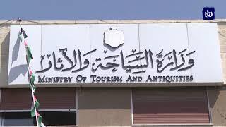 """""""السياحة والآثار"""" تكثف حملاتها الرقابية على المكاتب غير المرخصة"""