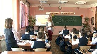 Урок словесности в 7 классе по теме «Ода и элегия как лирические жанры»