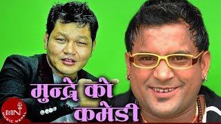 Sher Bahadur Gurung Ra Mundre Ko  Thatta