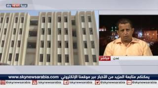إعادة الأمل إلى اليمن.. تأهيل مطارين وبناء مساكن للطلبة
